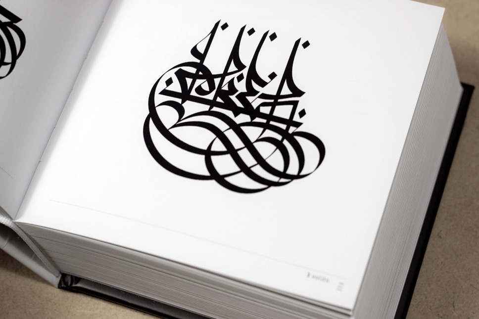 — Book Page in 'Logo 3'