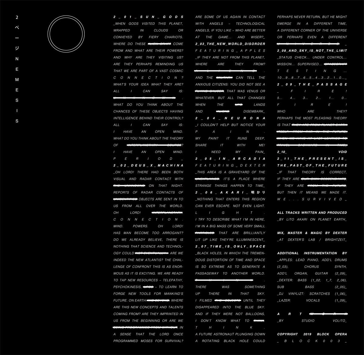 Studio Volito - Lito Akari Cover sleeve 2