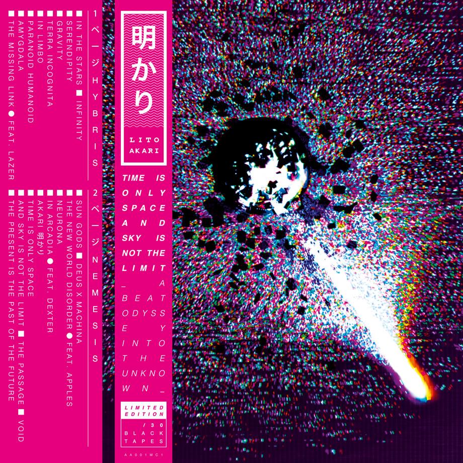 Studio Volito - Lito Akari Tape outside