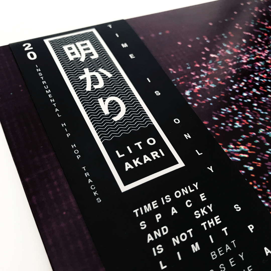 Studio Volito - Lito Akari Vinyl