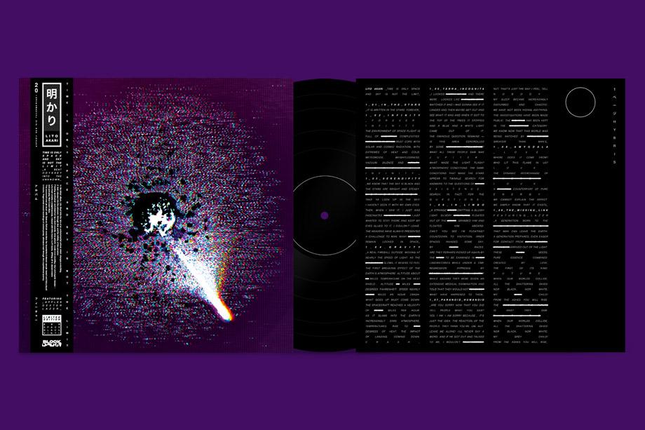 Studio Volito - Lito Akari Cover front