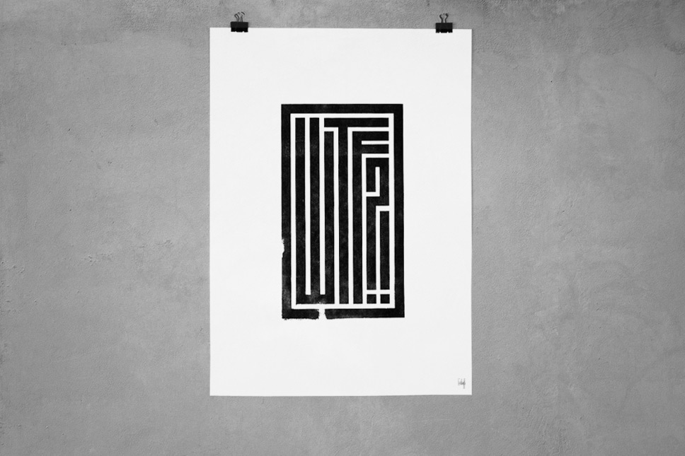 — fig. 02: unicum, signed, structured white display paper, 50x70cm ~SOLD~